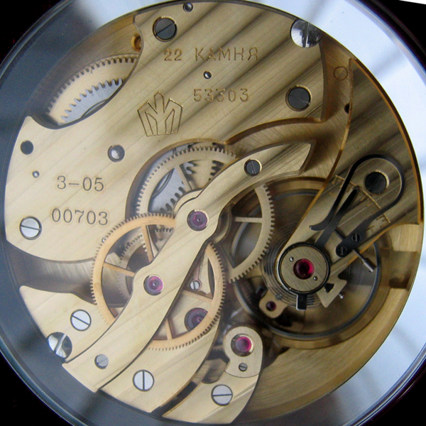 Makszy s view on horology - Accuracy and Development - www.mechanikus.hu -  Poljot 53303. 0609a5b48b